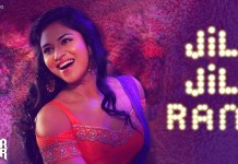Jil Jil Rani Video Song