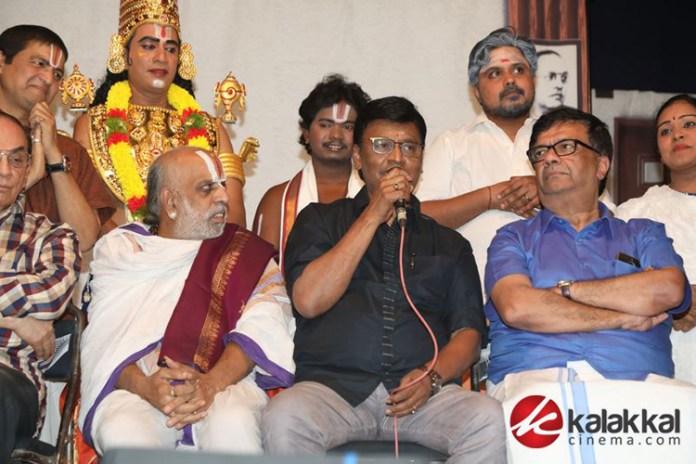 Event Stills of First Sequel Tamil Stage Show Madhuvanthi Ms Perumaale 2