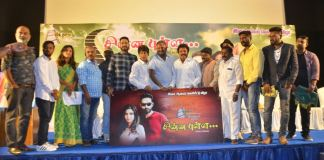 Chinna Pulla Video Album Song Release