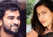 Ashok Selvan Niharika Starrer Production No 7