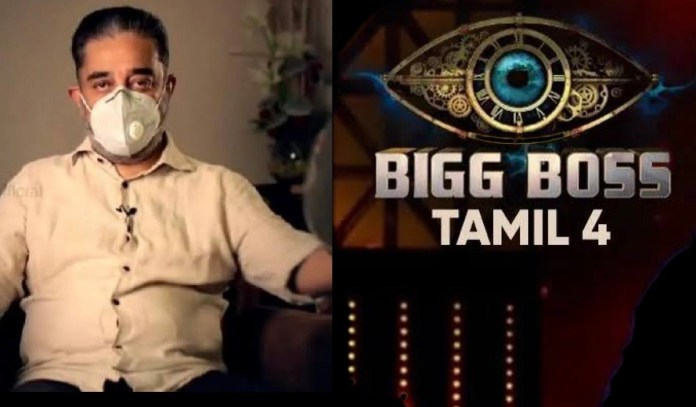 Bigg Boss Tamil 4 Contestants Update :