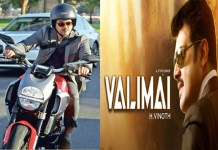 Ajith About Valimai Update