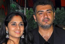 Ajith Selfie With Shalini