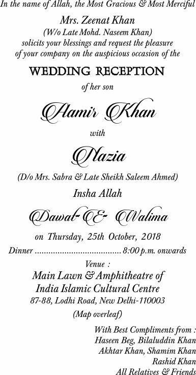 Aamir with Nazia Wedding Cards Matter 2