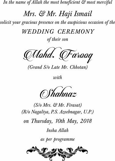 Farooq with Shahnaz Wedding Cards Matter 1
