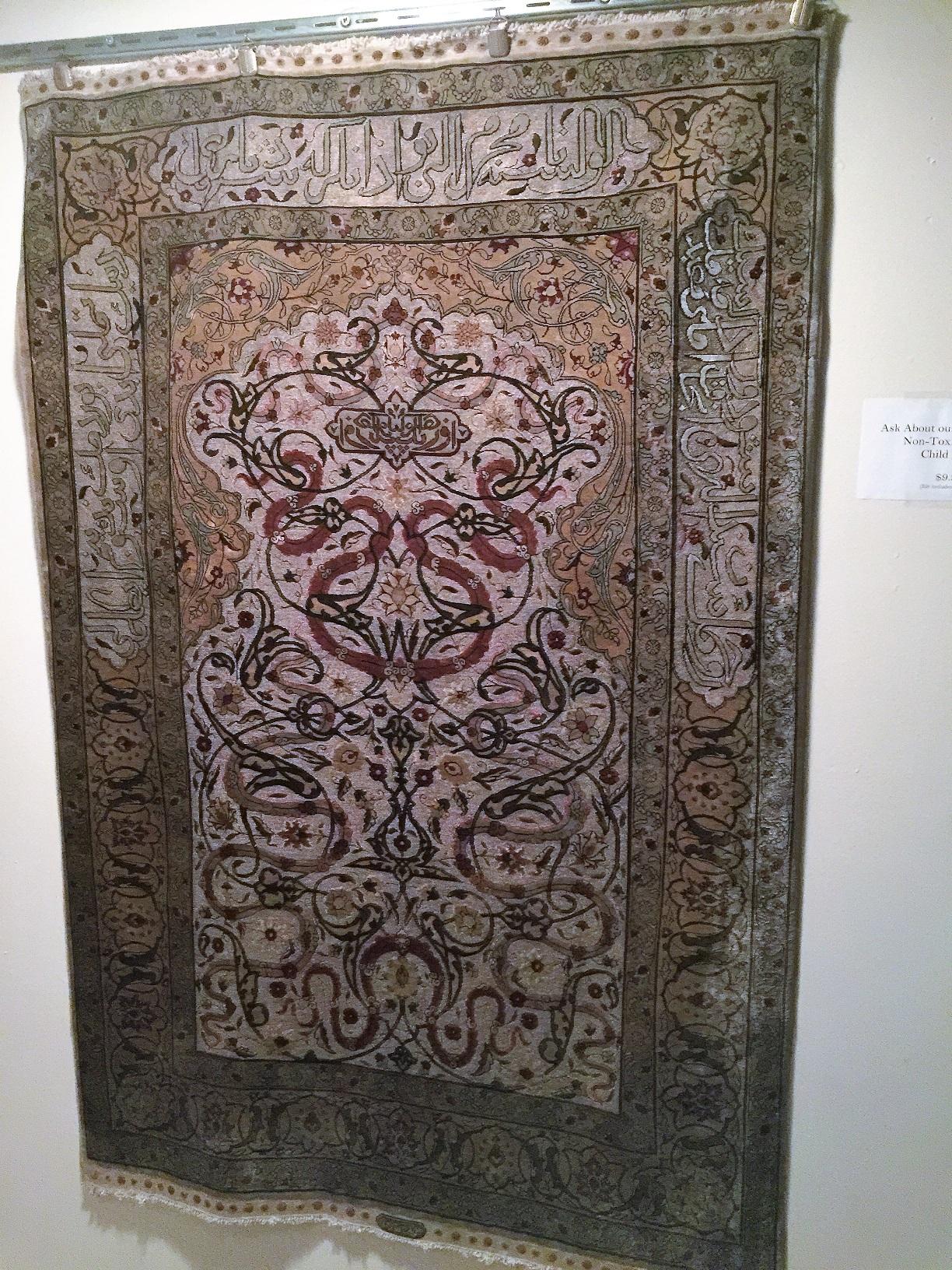 3 3 X 5 Turkish Silk Gold Thread Prayer Rug Kalaydjian