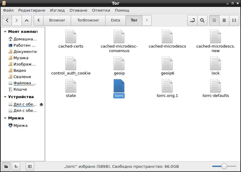 tor browser файл torrc hydra2web