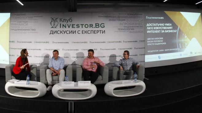 Компаниите в България са скептични към използването на изкуствен интелект в бизнеса