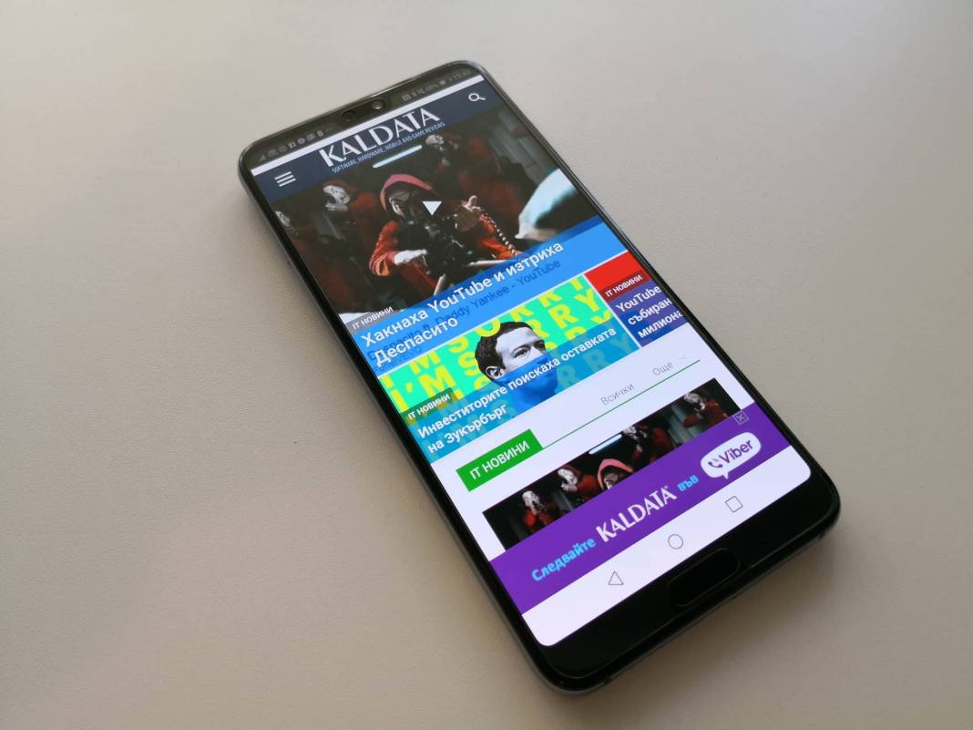 Наскоро анонсирания Huawei P20 Pro предизвика много шум, предлагайки няколко