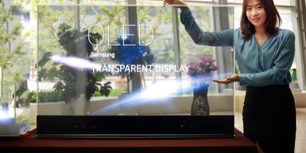 Преди 9 години Apple патентова специален екран, който може да