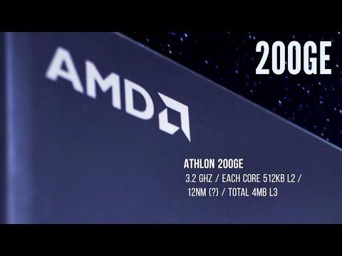 Засега няма процесори с архитектура AMD Zen, които да са