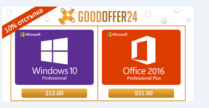 Microsoft Window 10 е най-новата операционна система на Microsoft, удачно