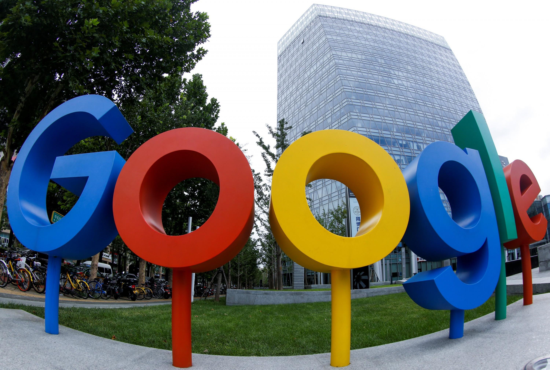 Подаден е поредният съдебен иск срещу Google, но този път