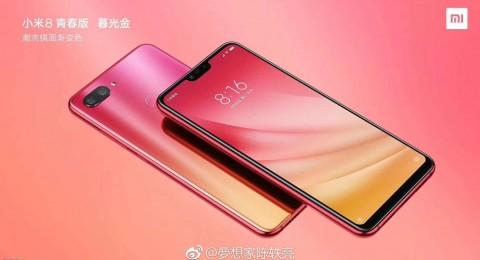 """Веднага след анонса на представянето на """"младежката"""" версия на Xiaomi"""