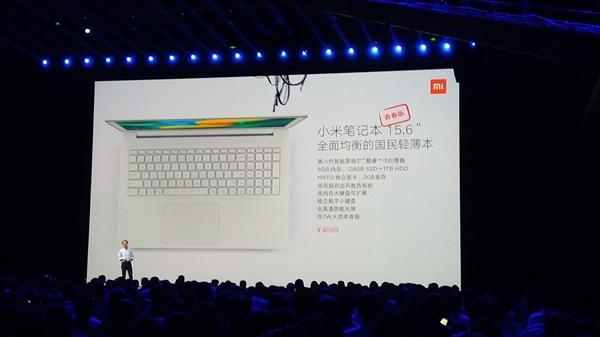 Днес Xiaomi проведе голяма презентация, на която представи два нови