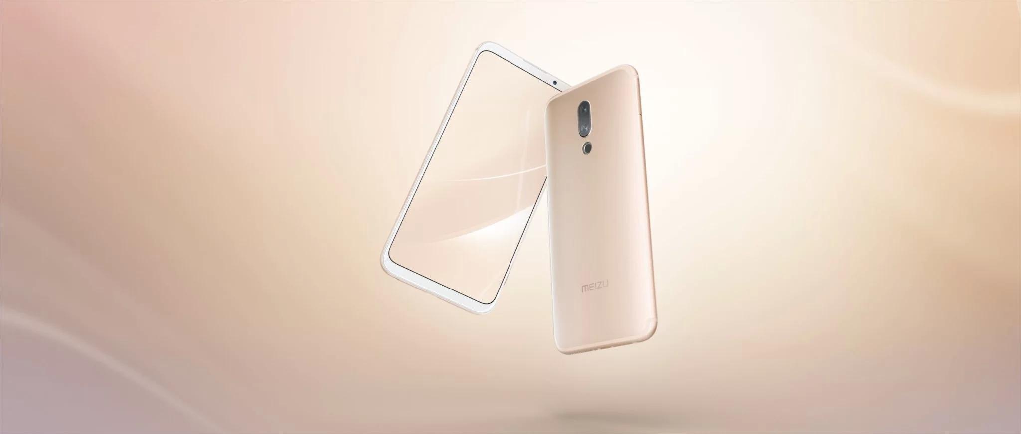 Meizu представи двата нови смартфона Meizu 16X и Meizu 16th