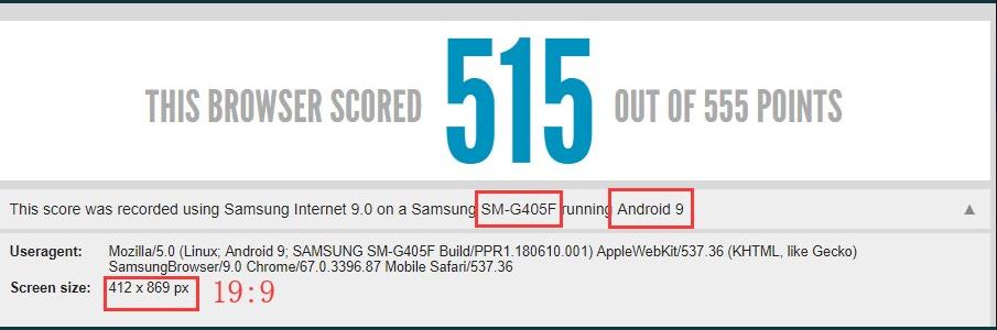Samsung традиционно представя своите флагмански смартфони от серията S през
