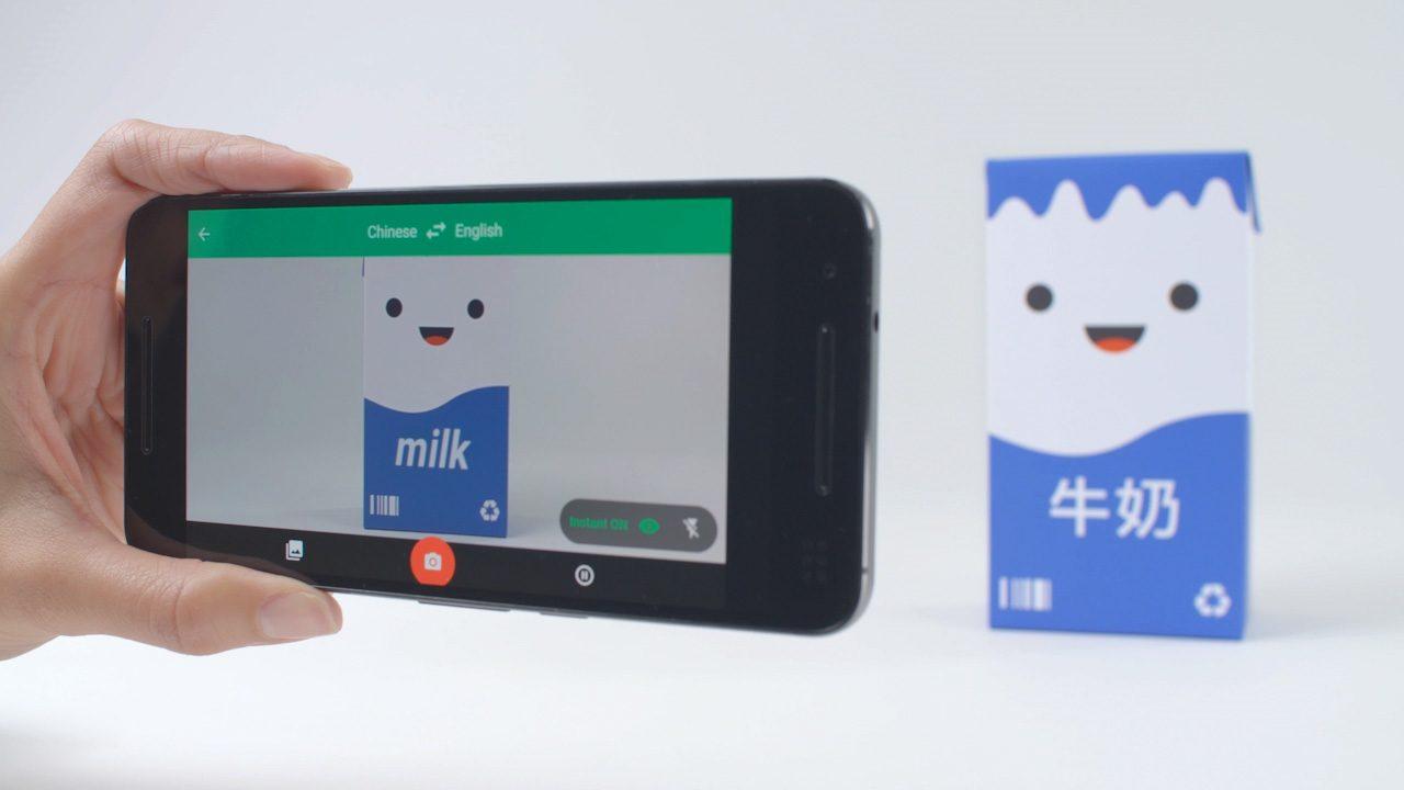 Google обяви, че приложението Google Translate за iOS и Android