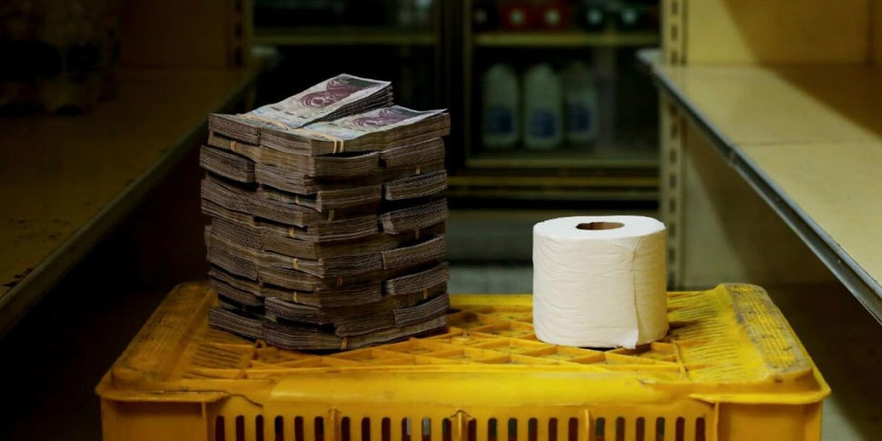 Властите на Венецуела започнаха да прехвърлят пенсиите на жителите на