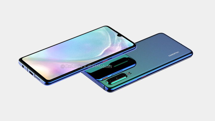 Китайската компания Huawei се подготвя за анонса на своите нови