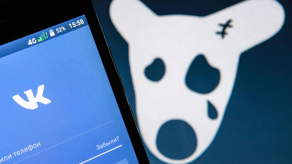 Във руската социална мрежа ВКонтакте бе открит и успешно използван