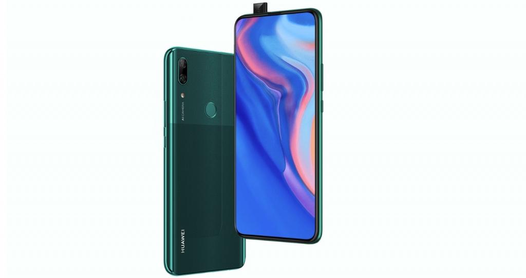 .td_uid_42_5cd3db4261476_rand.td-a-rec-img{text-align:left}.td_uid_42_5cd3db4261476_rand.td-a-rec-img img{margin:0 auto 0 0}Huawei представи своя нов смартфон от