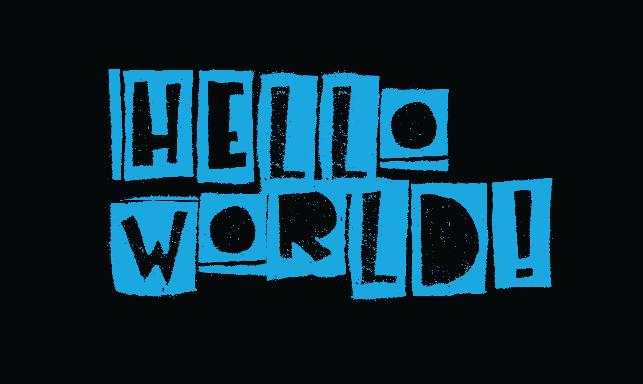 Доколко елементарна е програмката Hello World, написана на С