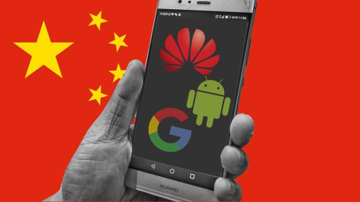 Миналата седмица в Китай са призовани глобалните технологични компании за