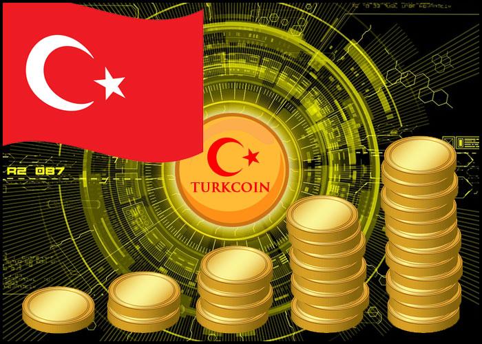 Снимка: Турция възнамерява да създаде своя собствена криптовалута