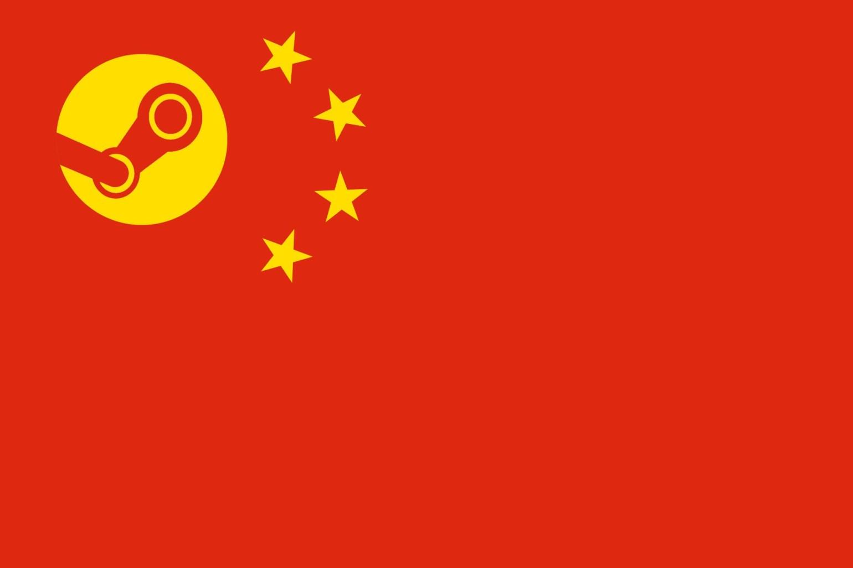 Valve представи китайска версия на Steam, която ще работи отделно от международната