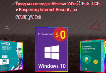 KeysWorlds.com: Windows 10 Pro   ,95