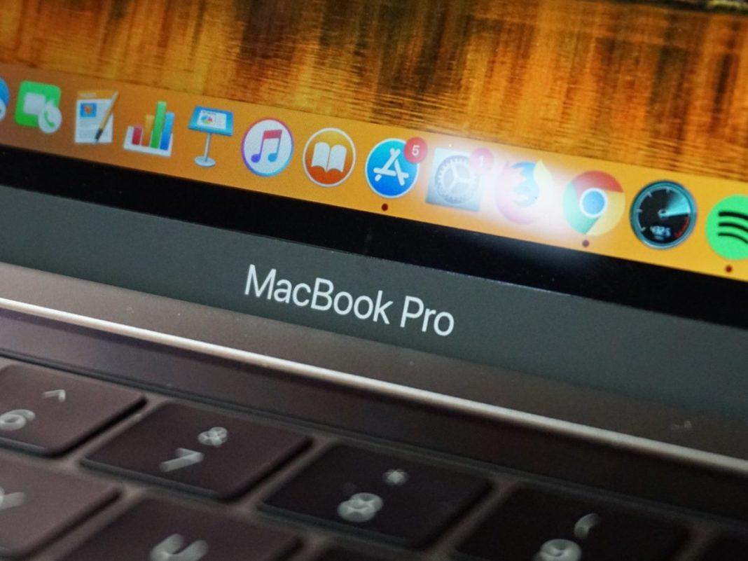 Снимка: Apple може да ни изненада с премиера на 16-инчов MacBook Pro тази седмица
