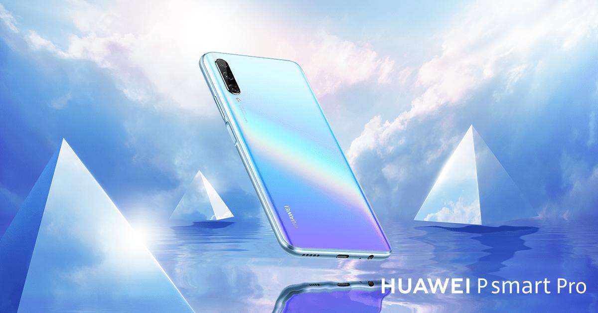 Huawei представя HUAWEI P smart Pro – най-новия си смартфон,
