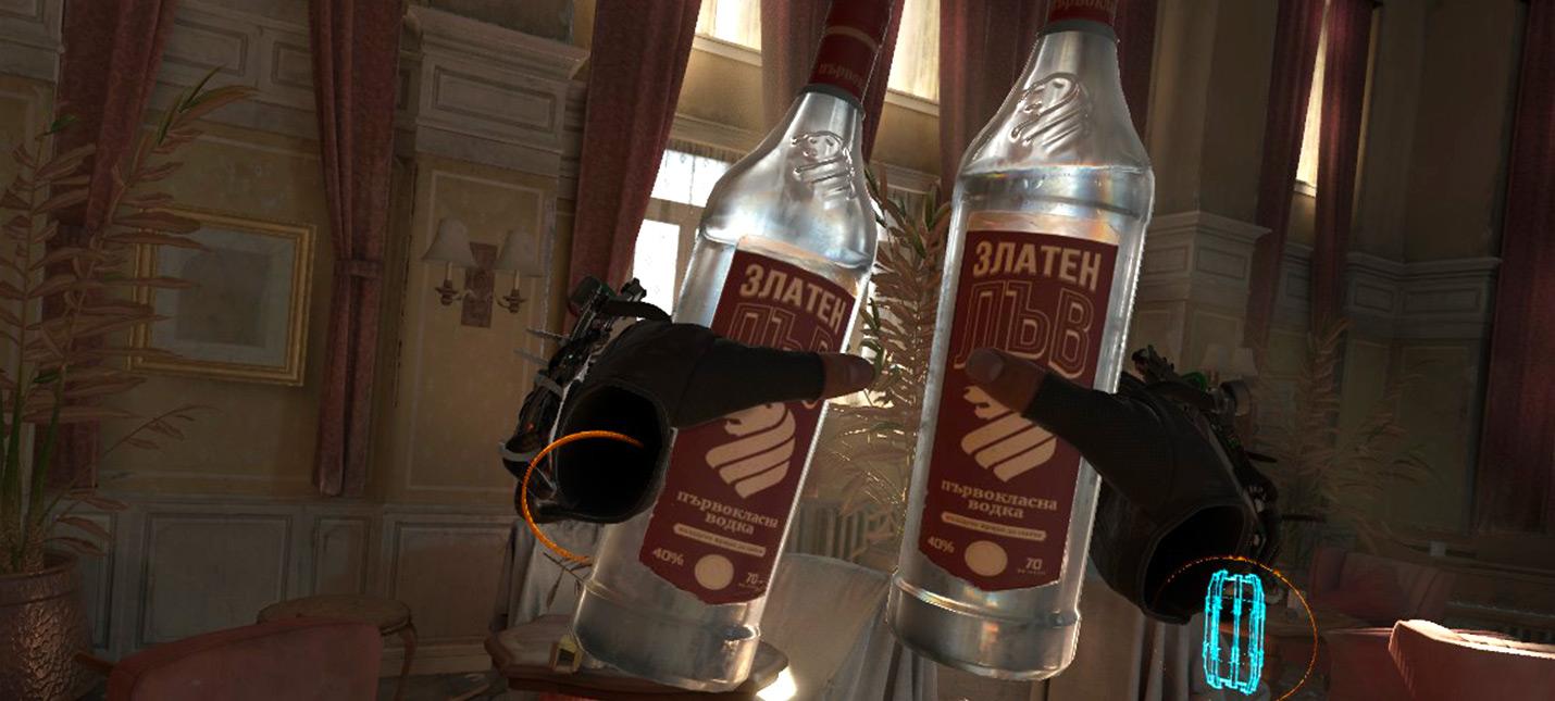 Half-Life: Alyx порази геймърите с реалистичната физика на течностите
