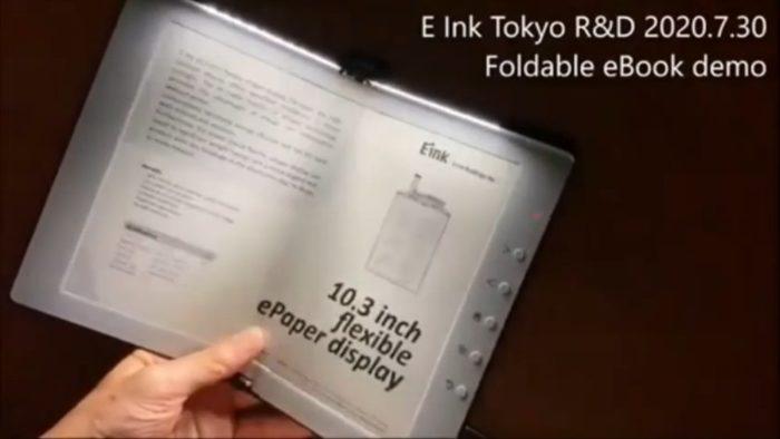 E Ink представи електронен четец със сгъваем екран