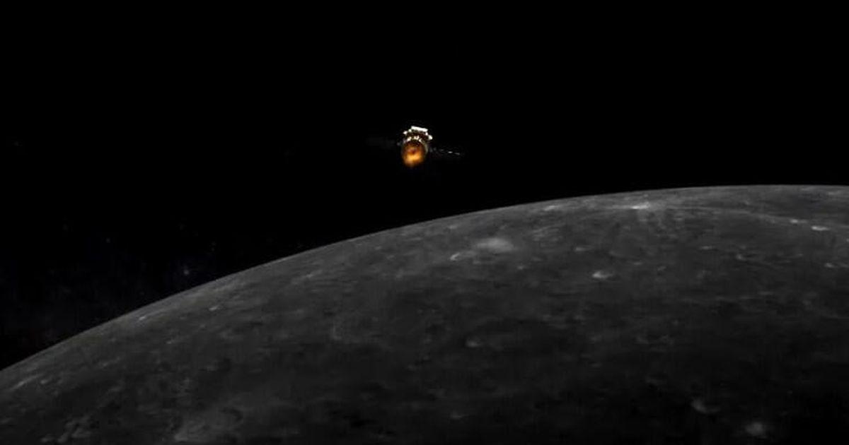 Китайският космически апарат Чанъе-5 започна подготовка за кацане на Луната