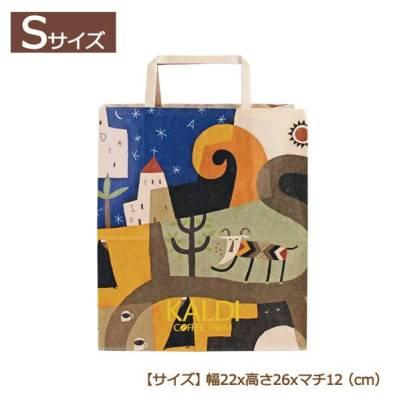 オリジナル手提げ紙袋 【S】サイズ(通常柄)
