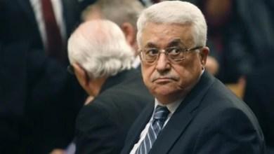 Photo of برگزاری افتتاحیه بیست و سومین نشست شورای ملی فلسطین