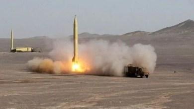 تصویر سازمان ملل متحد: موشکهای شلیک شده به عربستان سعودی ساخت ایران بوده است