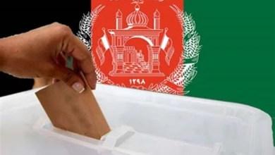 تصویر کمیسیون انتخابات افغانستان: درباره مشروعیت آرای «بیومتریکنشده» تصمیم میگیریم
