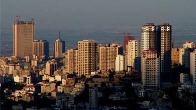 Photo of مرکز آمار ایران: افزایش ۱۷۵ درصدی قیمت زمین در بهار سال ۹۸