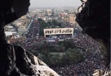 Photo of شدت گرفتن اعتراضات در عراق؛ دستکم پنج کشته و هفتاد زخمی