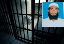 Photo of بازداشت وآزار وشکنجه یک روحانی اهل سنت بلوچ