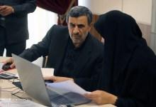 Photo of تلاش احمدی نژاد برای بازگشت به قدرت