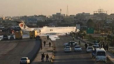 تصویر یک هواپیمای مسافربری در ماهشهر دچار سانحه گردید