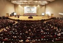 Photo of مصوبه پارلمان عراق، که متنش در تهران نوشته شد!