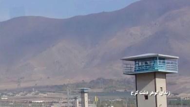 تصویر دیوان عالی ایران حکم اعدام هفت زندانی اهل سنت را تأیید کرد