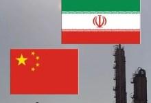 Photo of آمریکا ۵ نفر را به اتهام فروش نفت ایران به چین بازداشت کرد