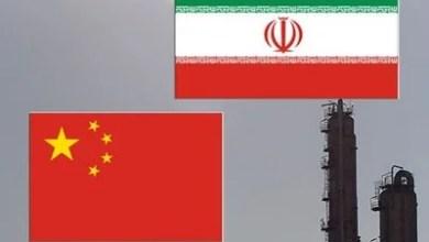 تصویر آمریکا ۵ نفر را به اتهام فروش نفت ایران به چین بازداشت کرد