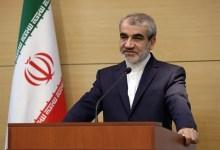Photo of سخنگوی شورای نگهبان ایران: مشارکت زیر پنجاه درصد اشکالی در دموکراسی ایجاد نمیکند